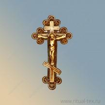 """1.08 Крест """"Ажурный"""" с распятием"""