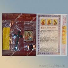 Погребальный набор на картоне (Казанская)