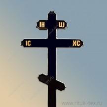 Крест фигурный без букв (темный), арт. 1531
