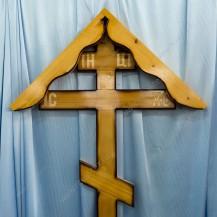 Крест большой с домиком, светлый арт. 1509
