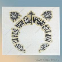 Наволочка х/б с глиттером, арт. 1613, уп. 10шт.