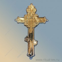 Крест без распятия арт. 1.18   260x160 уп. 50шт.