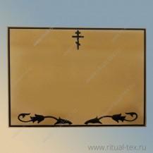 Табличка металлическая с буквами золотая арт. 25