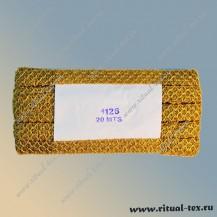 Тесьма 1126 золото
