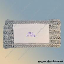 Тесьма 1261 серебро