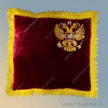 Подушка орденская, вышивка герб России
